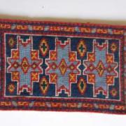 tapis-miniature2.jpg